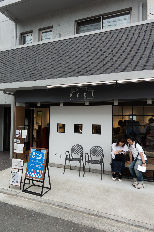 Knot Gallery Shop - Kichijoji