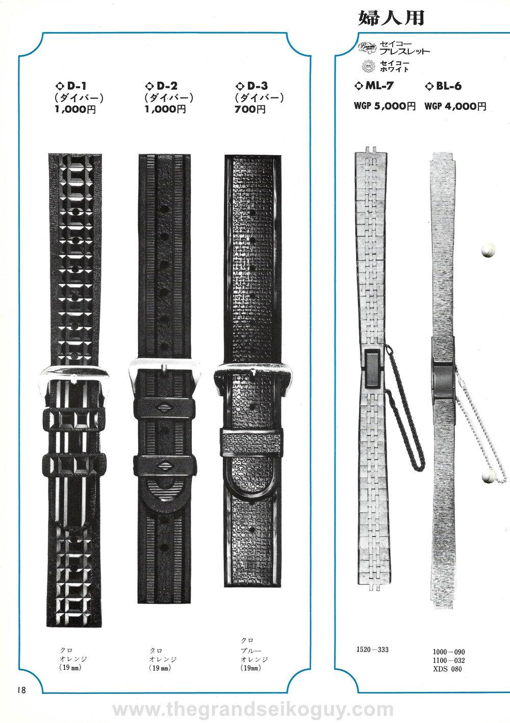 1972-1-strap-18.jpg