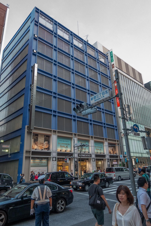 Komehyo Shinjuku
