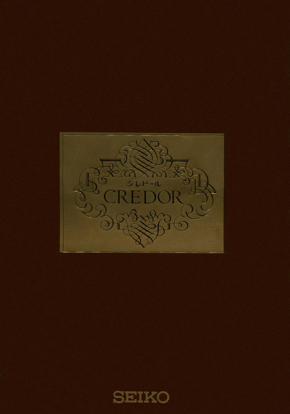 1979 Credor Catalog