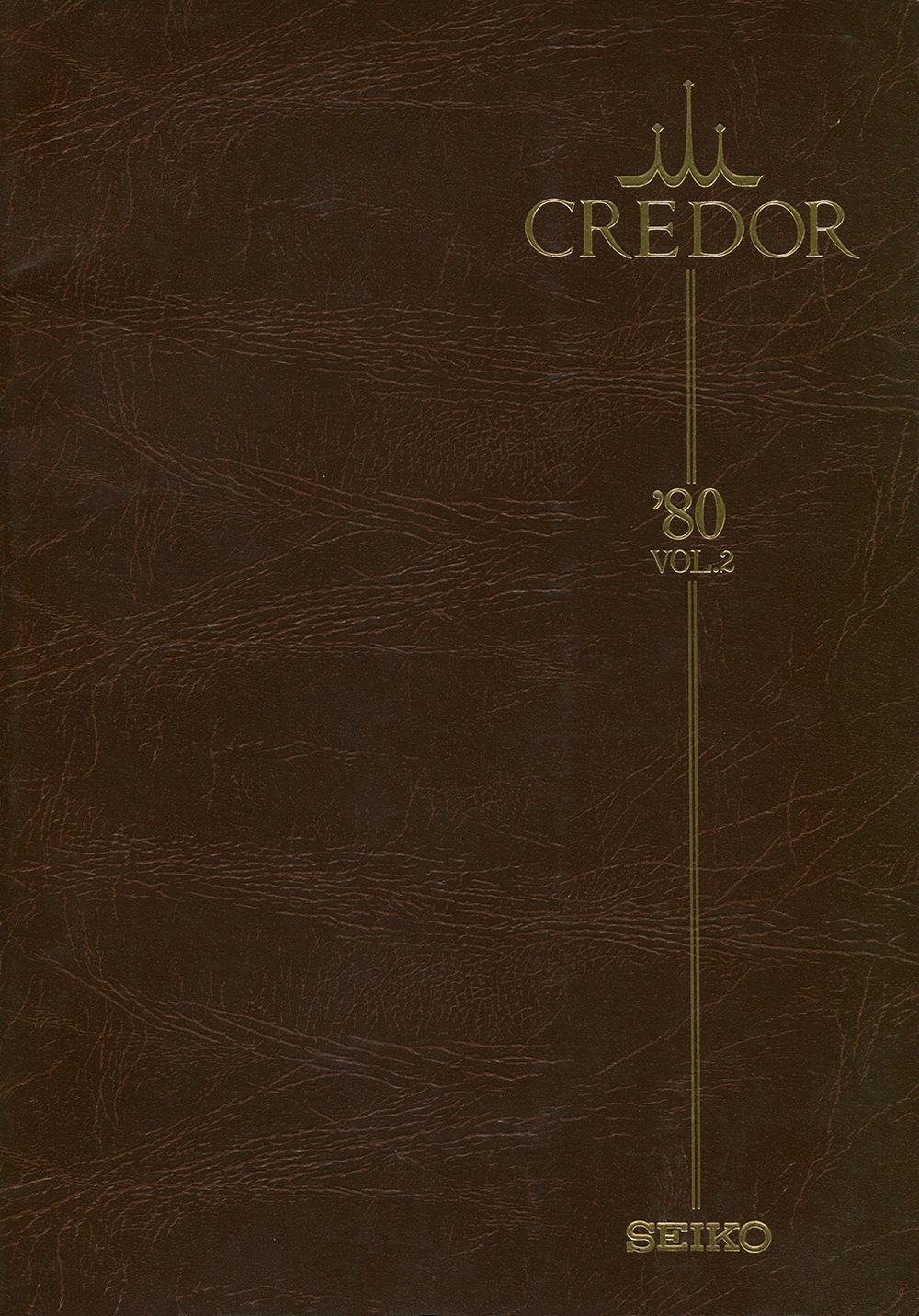 1980 Credor Vol.2 Catalog