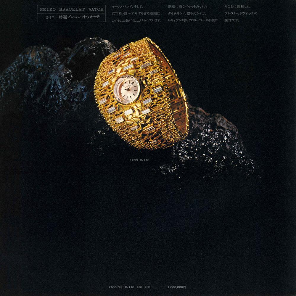 17QS Bracelet