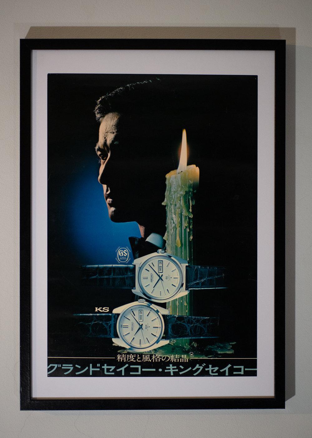 Grand Seiko - King Seiko Poster