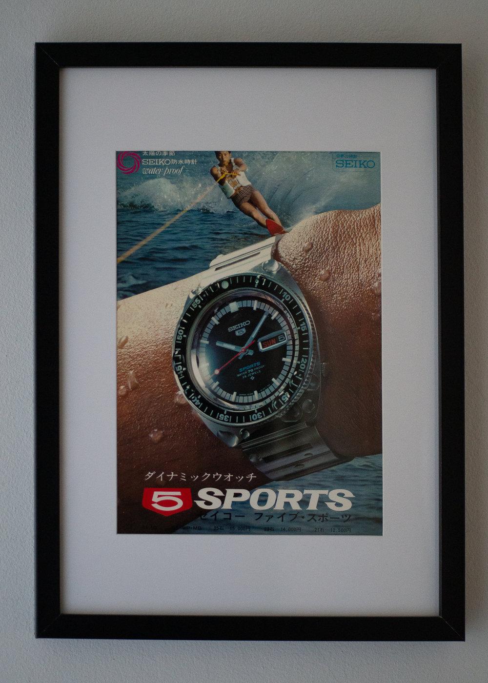 Seiko Five Sports Poster