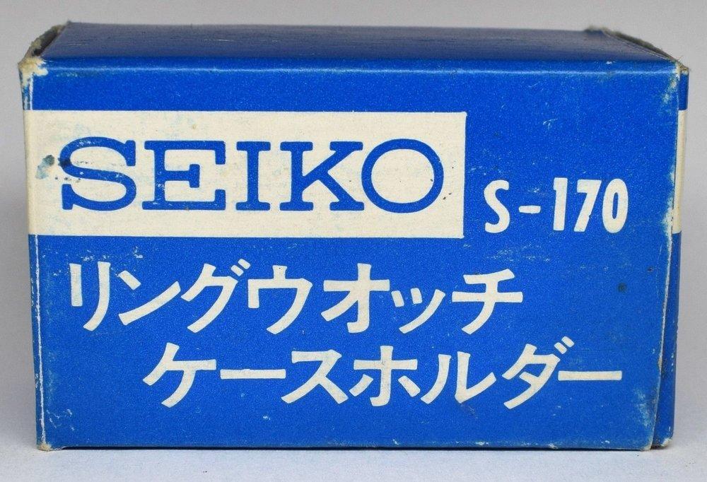 Photo c/o ebay seller berlintimer
