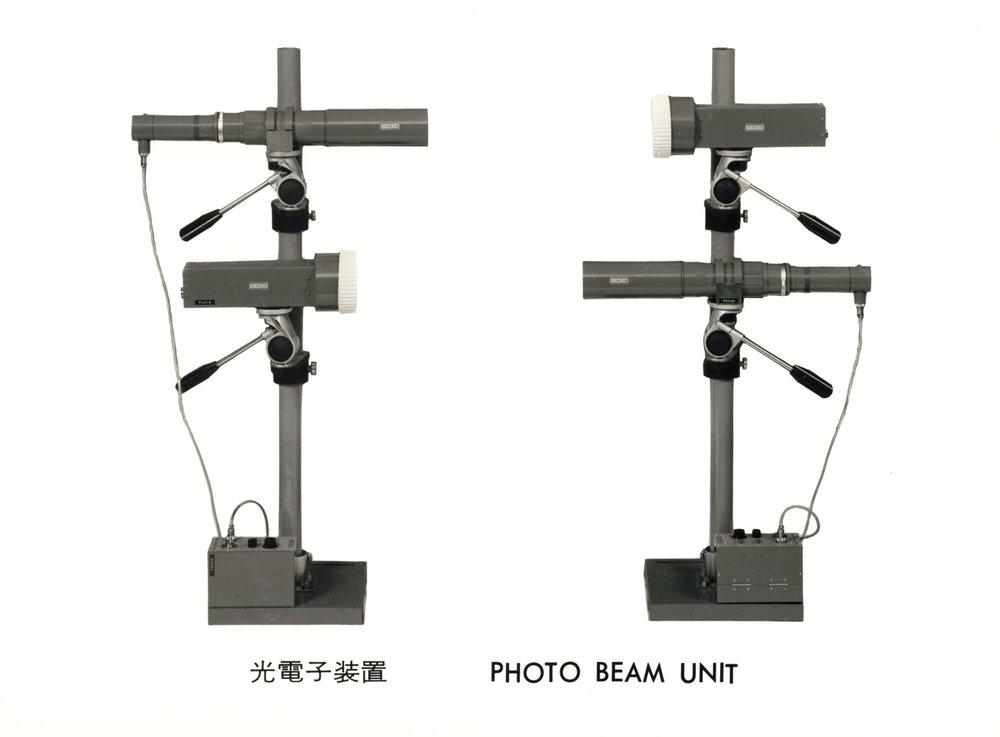 Photo_Photo Beam Unit.jpg