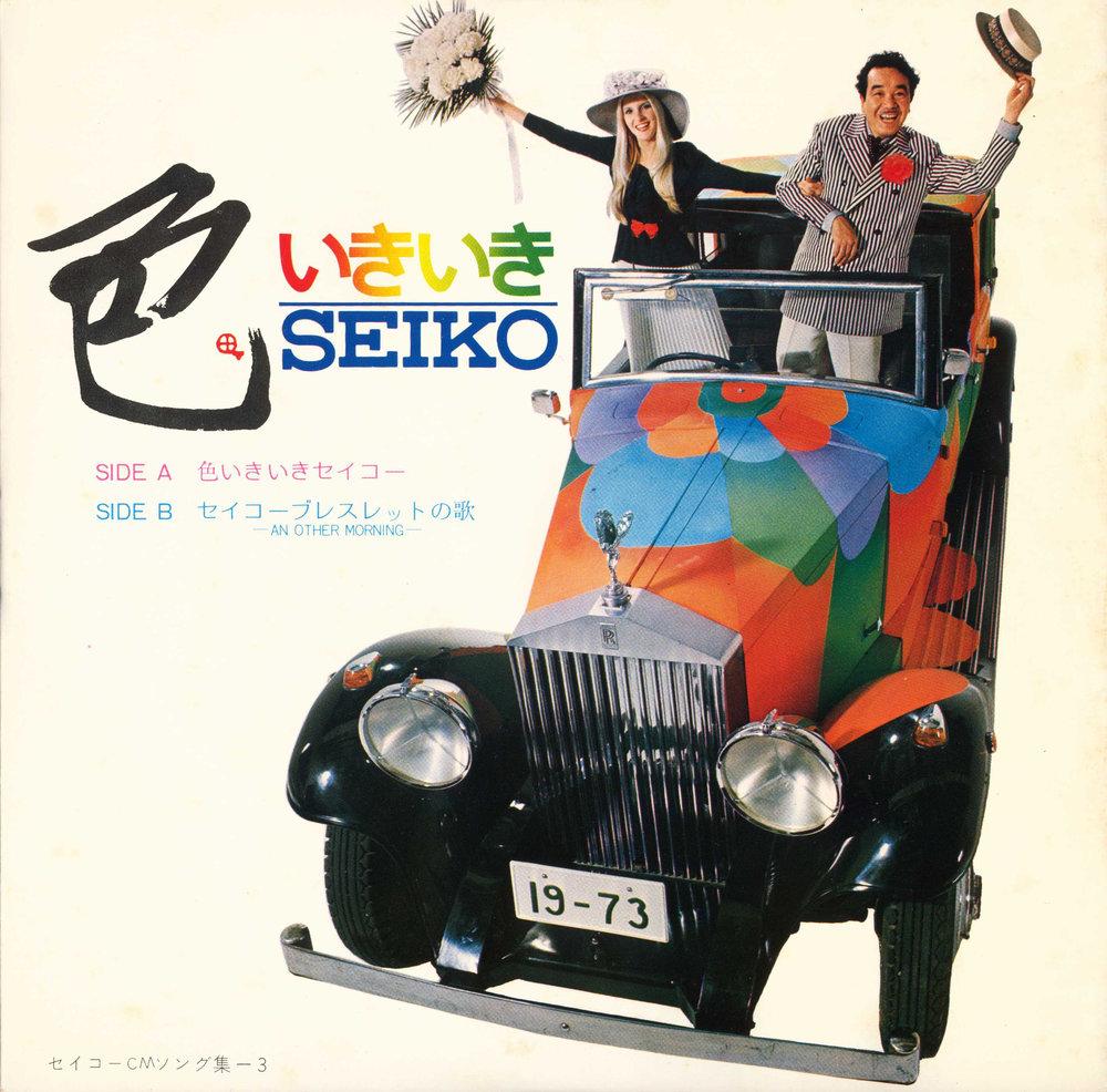 Track 1 - Color Lively Seiko