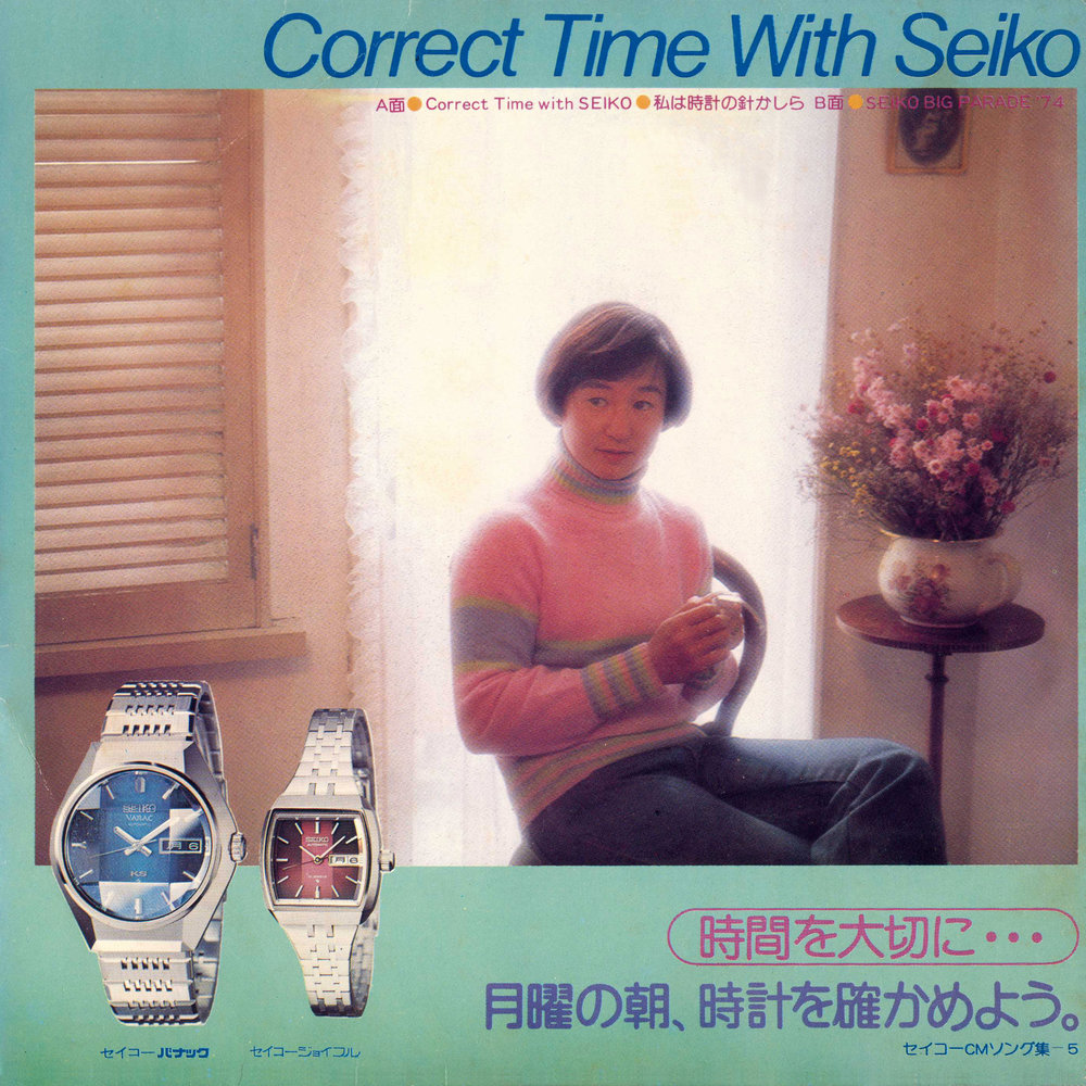 Cover: Correct Time With Seiko