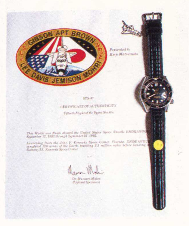 Certificate of Authenticity (Photo: TimeSpec)