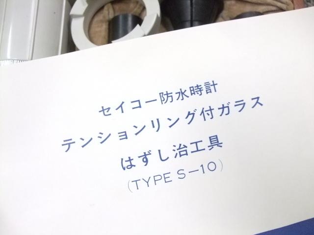 Image Yahoo Japan - merilyn20062000