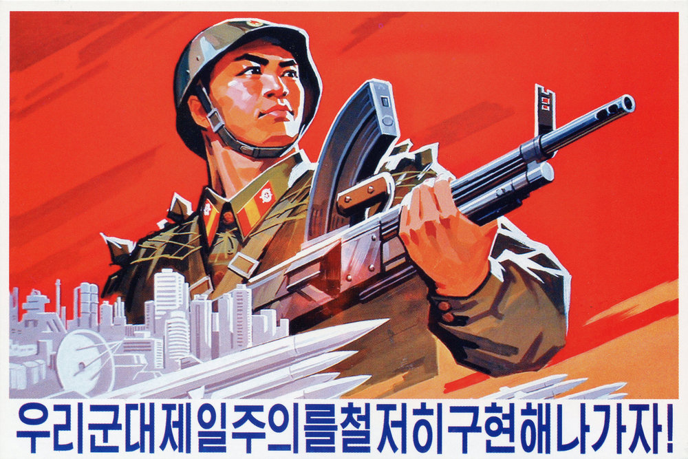 Parate militari - IN POMPA MAGNA PER LE STRADE DELLA CAPITALEPyongyang - DMZ - KaesongItinerari a partire da 1530 €partenze settimanali