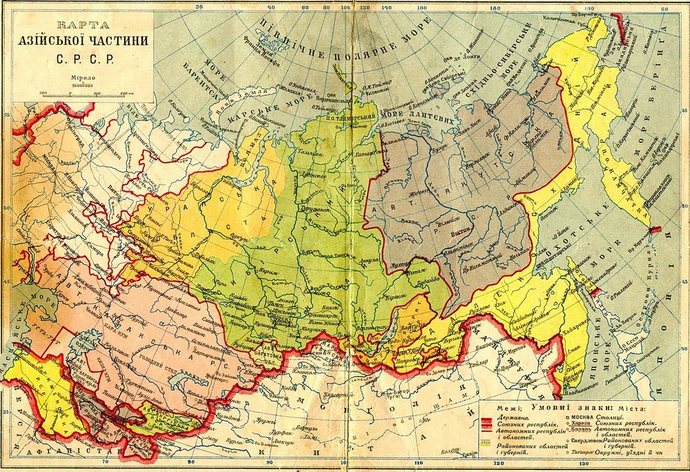 1280px-USSR_map_Asia.jpg