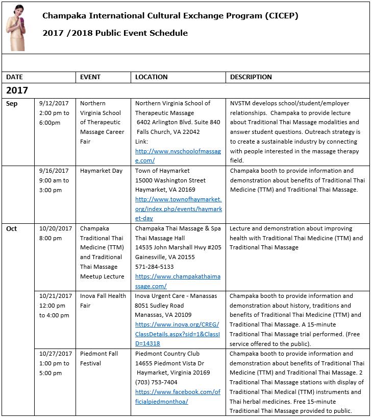 Public Events 1.png