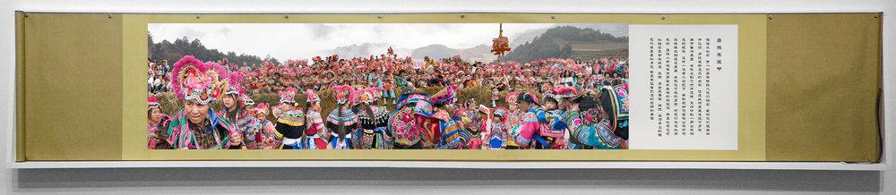 Yi Costume Festival, scroll,  by Colette Fu