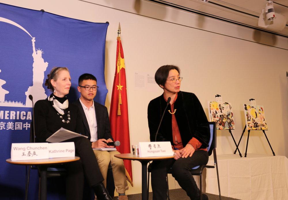 Prof. Tsao introducing panelists