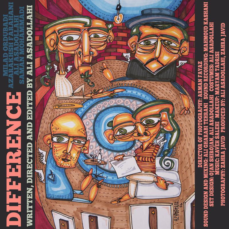 3c95dfaff6-poster.jpg