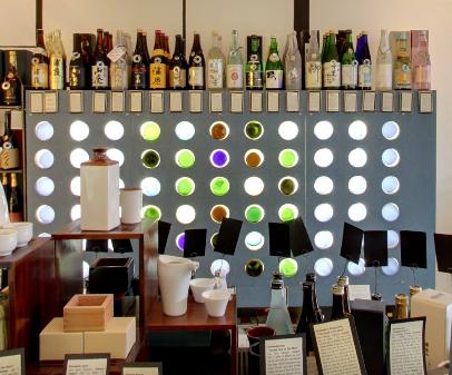 sake-bottle-holder-hayes-valley.jpg