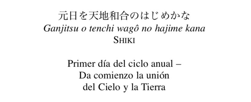 Haiku 1.png