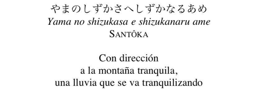Haiku 2.png