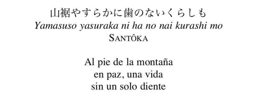 Haiku 3.png