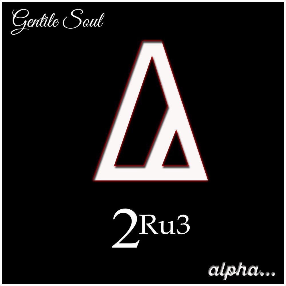 Alpha EP Cover.jpg