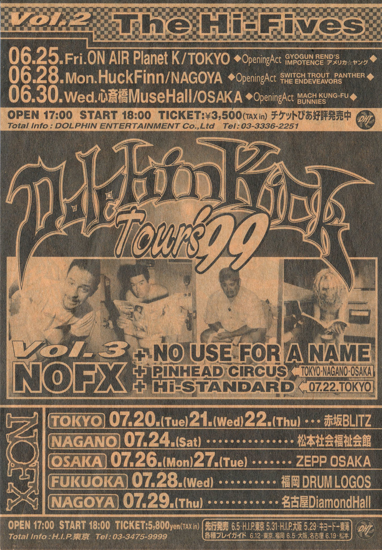 1999_Jun_B.jpg