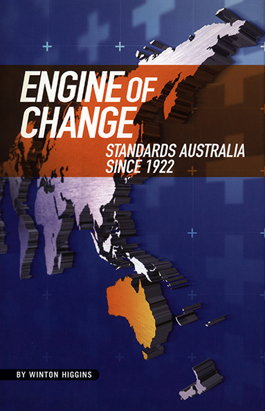 engine-of-change.jpg