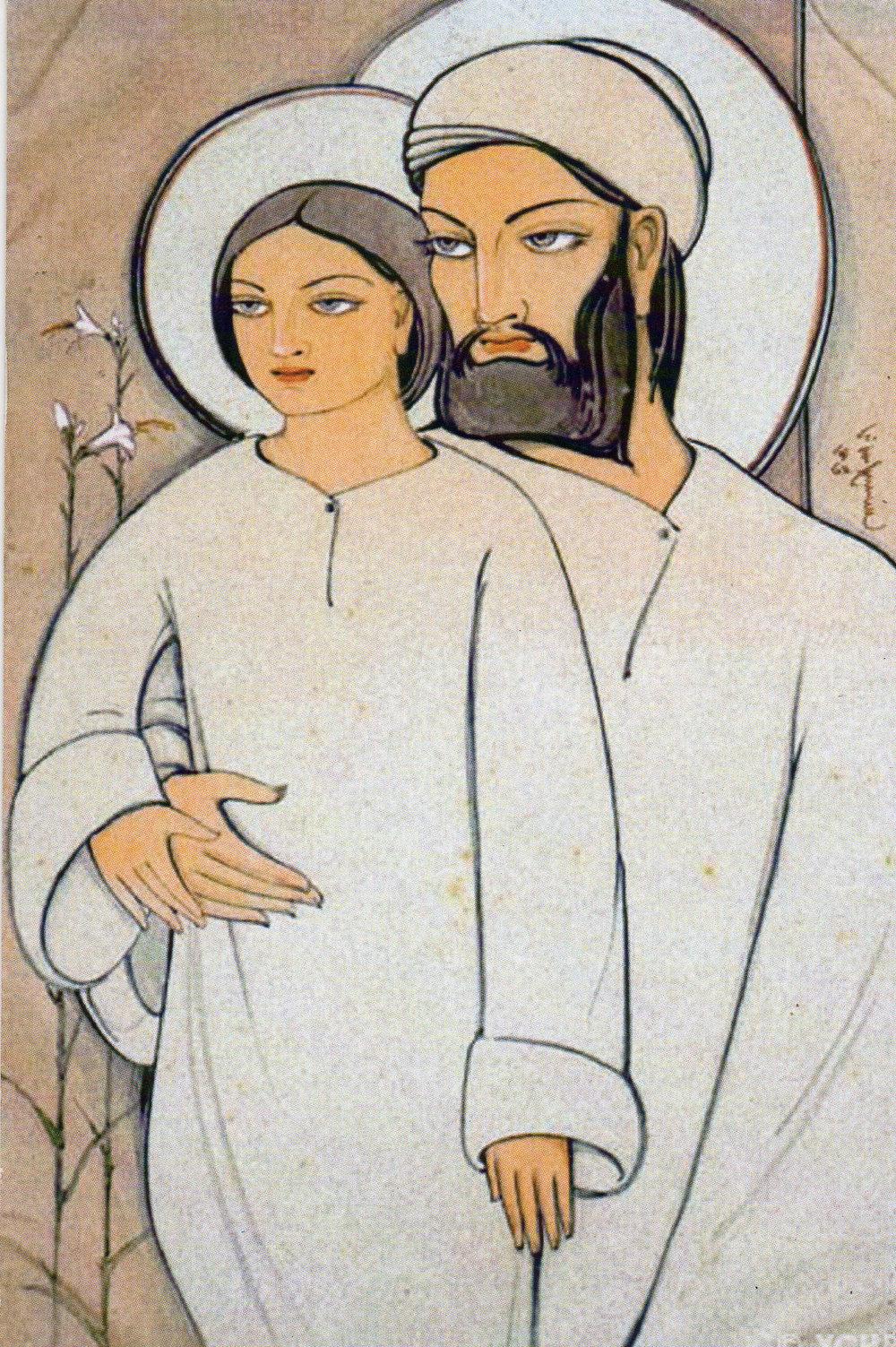 Yessonda represented as Jesus c. 1960-1965