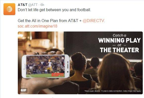 AT&T Bad Theater Ad: The Ad