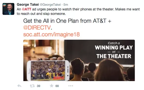 AT&T Bad Theater Ad: George Takei