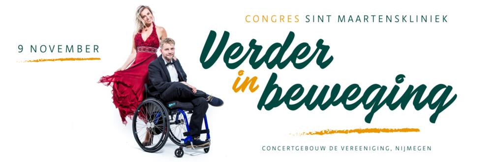SMK_congres-2018_header-corp-website_4e90f114054a95257155a86ade726c18.png