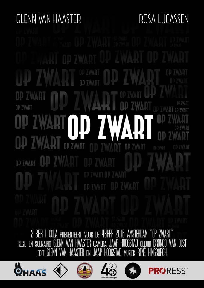Short film - 2016