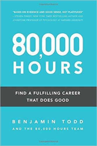 80000hours-book.jpg