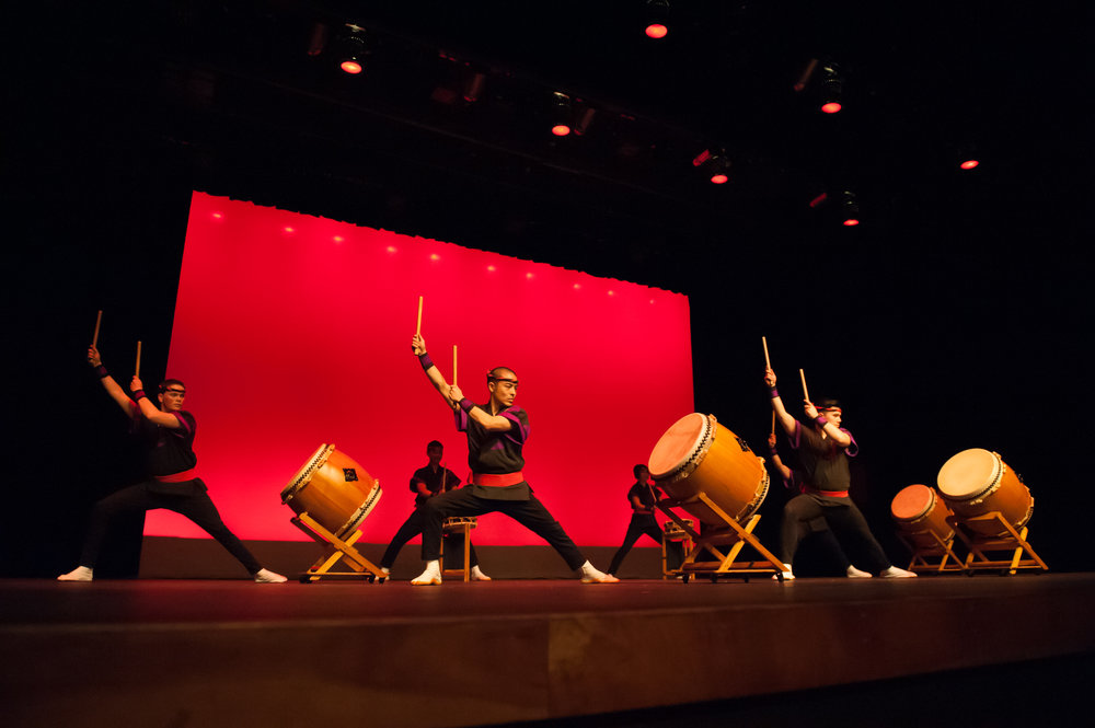 We are  San Jose Taiko