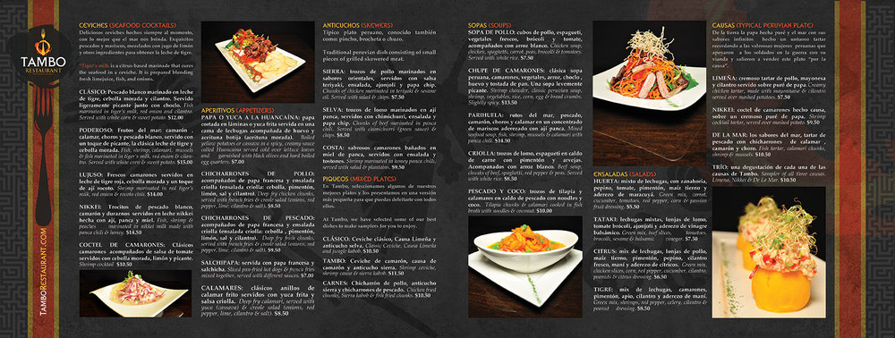menu-tambo-restaurant.jpg