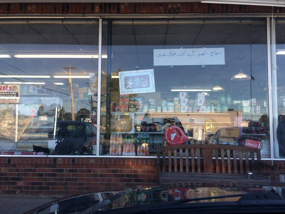 An Arabic grocery store in Bowling Green, Kentucky.