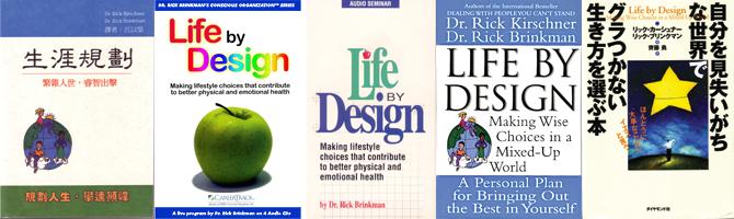 Life by Design banner.jpg