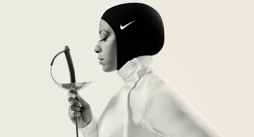 Image Source, Nike