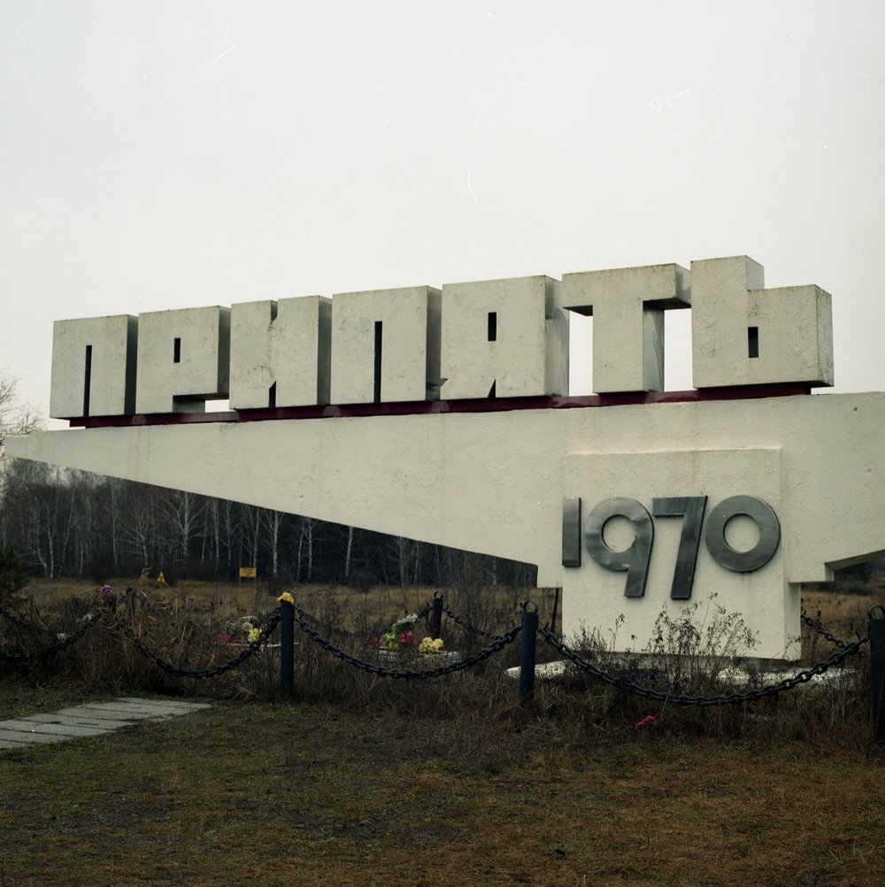 Kiev2054.jpg