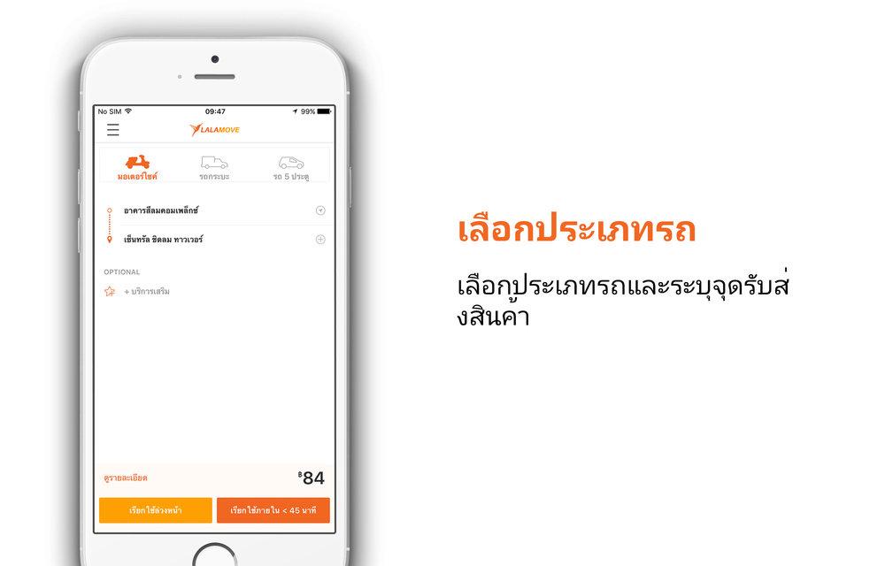 BK_SquareSpace_iphoneA.jpg
