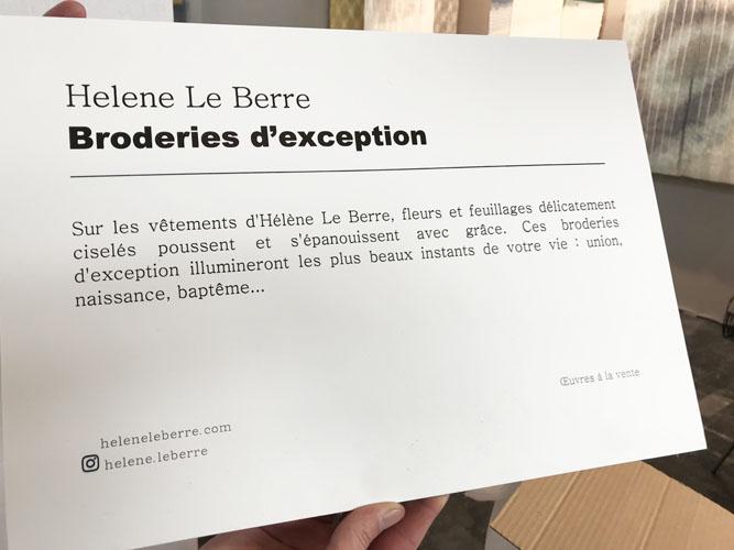 exception2.jpg