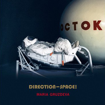 Direction-Space! Maria Gruzdeva Dewi Lewis, 2011