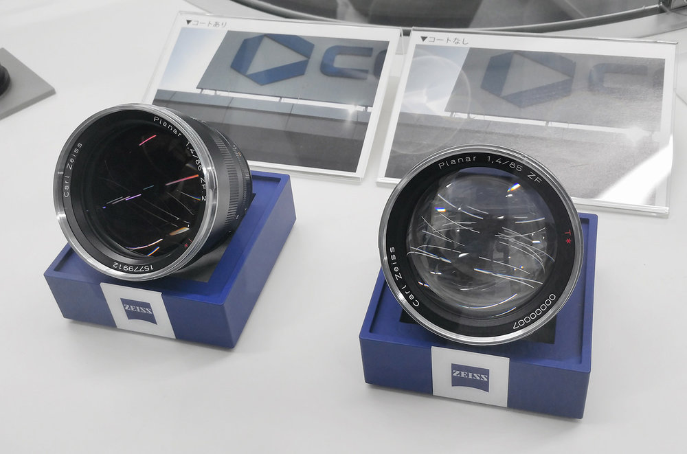 Zeiss-multicoating-examples.JPG
