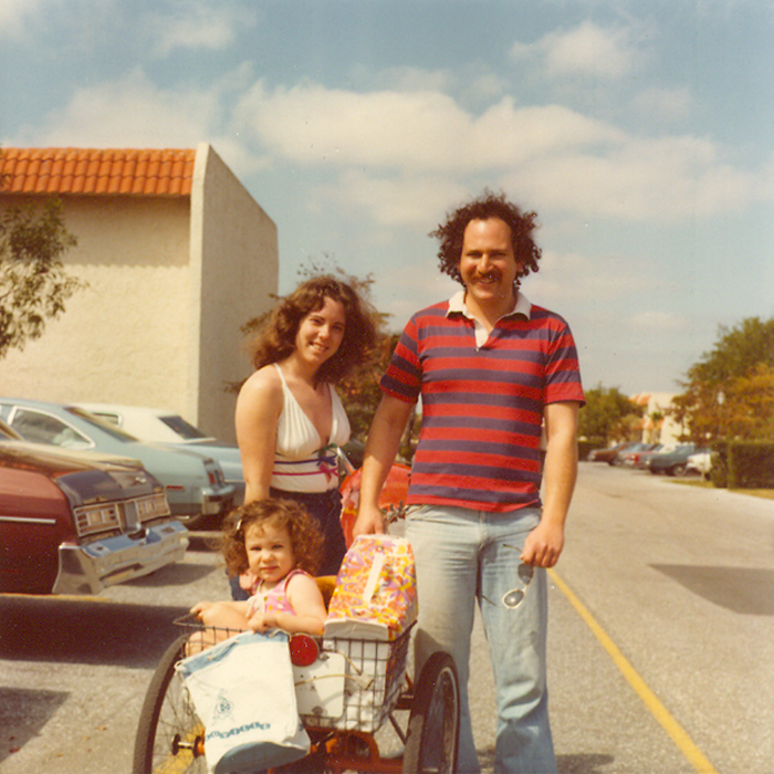 I wouldn't ride around in metal basketry until years later... My oldest sister, Shannon -- all too fortunate to be a child of the '70s!