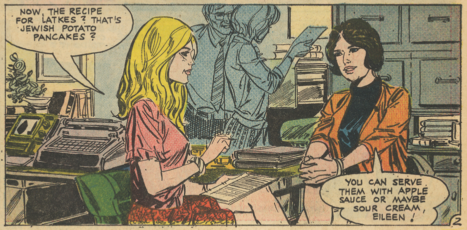 """David and Eileen, Part II - Too Many In-Laws"" Just Married #94 (May 1973)Pencils: A. Martinez, Inks: J. Zuniga"