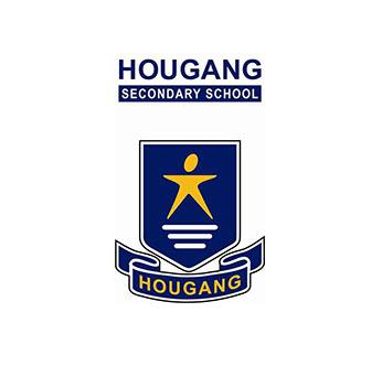 hougang_secondary_school.jpg