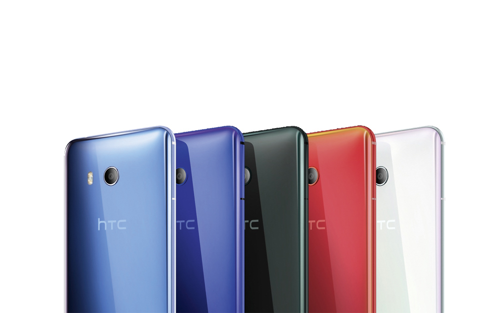 HTC U11 Colors.jpg