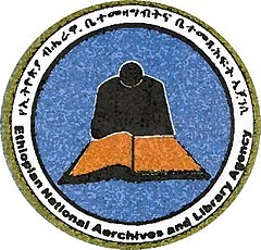 240px-Logo-National_Archives_and_Library_of_Ethiopia.jpg