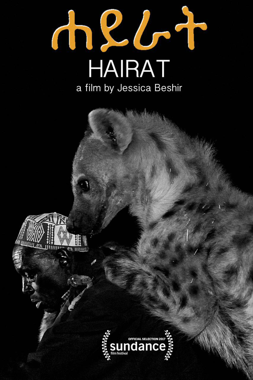 Hairat.jpg