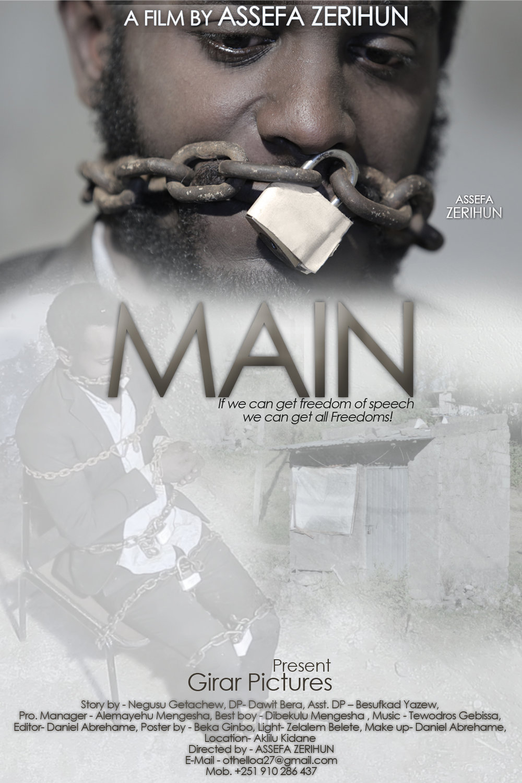 Main Film Poster (2016).JPG